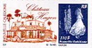 Nouvelle Caledonietimbre Personnalise Prive M. BUNEL Chateau Hagen Musee Art Neuf - Nouvelle-Calédonie
