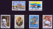 Greece Scott  1416-21 Mint NH - Greece