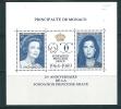 Monaco Bloc N°48  De 1989 Neuf  Sans Charnière Ni Trace - Bloques