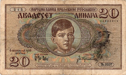 YUGOSLAVIA 50 DINARA 1931 P28 UNCIRCULATED - Joegoslavië