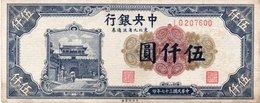 JAPAN 1000 YEN ND(2004) P104 UNCIRCULATED - Japan