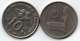 NEW ZEALAND 1 DOLLAR ND(1989-92) P169c UNCIRCULATED - Nieuw-Zeeland