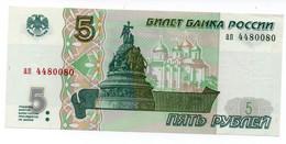 RUSSIA 50 RUBLES 1997 (2004) P274 UNCIRCULATED - Rusland