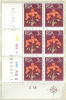 RSA MNH Stamps, 1977 - Cactusses