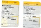 2 Boarding Pass - Lufthansa- LH4573/LH4588 - Brussels-Frankfurt-Brussels - 17MAR2008 - Instapkaart