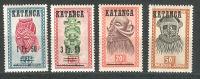 Congo  -  Katanga  1960  Masques     ***  MNH (verso Parties Sans Gomme) - Katanga