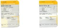 Boarding Pass - Lufthansa - LH4631/LH4636 - Brussels-Stuttgart-Brussels - 04JUN2007 - Instapkaart