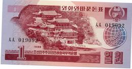 KOREA, SOUTH 10,000 WON ND (2007) P56 UNCIRCULATED - Korea, Zuid