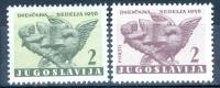 Jugoslavia 1956 Welfare MNH - Lot. 677 - Nuovi