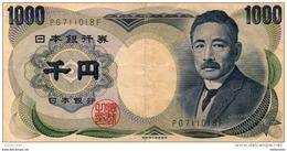 TAIWAN / CHINA 500 YUAN 2005 P1996 UNCIRCULATED - Taiwan
