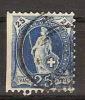 DE7375. SUISSE, OBLITERÉ, USED, N° 73D, PRIX FIXE. - 1882-1906 Armoiries, Helvetia Debout & UPU