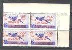 Congo  -  Sud-Kasï  1961  Jeux Olympiques à Rome  2f/50c+25c Bloc De 4   ***  MNH - Sur Kasai
