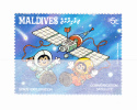 MALDIVES 1988 Espace  - Disney  5 L Y&T # 1148 Cv 0.20 E   ** M N H  , V V F - Maldives (1965-...)