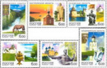Russia 2006 Russian Regions Sightseeing Nature Architecture Monuments Sculpture ART Geography Horse Michel 1353-1358 - 1992-.... Federation