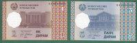 LOT A124 *TADJISKISTAN*BILLET DE 1 & 5 DIRAMS * ANNEE 1999* FDC-UNC - Tadjikistan