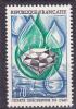 FRANCE    1969  Y.T. N° 1612  NEUF** - Unused Stamps