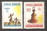 OM197 - REPUBBLICA DOMINICANA - Yvert &Tellier  N° 705 + 228 P.a. ** - Natale - Repubblica Domenicana