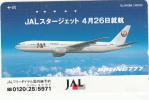 JAPAN - JAL, Boeing 777, Used - Vliegtuigen