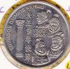 @Y@   Portugal  200 Esc. 1993   UNC     (1124) - Portugal