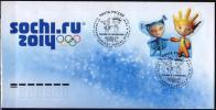 Russia 2012 FDC JO 2014 A Sotchy Les Talismans De Paralympic Games Sochi 2014 - Sin Clasificación