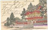 S-ART38 - JAPON Entier Postal Illustré De 1895 - Temple Boudhiste - Postal Stationery