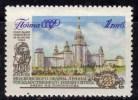 Russie 1955 N°Y.T. : 1735* - Unused Stamps