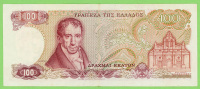 Grèce -  100 Apaxmai - N° 37B 439504 - TTB - Grecia