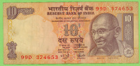 Inde - 10 Rupees - N° 99D 374653 - Mahatma Gandhi - Tb+ - India