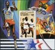 Olympic Games 1984 Djibouti Bl 103 Los Angeles MNH ** Athletics IOC - Summer 1984: Los Angeles
