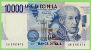 Italie - 10 000 Lires -  N° CH 679 747 E - Sup - [ 2] 1946-… : République
