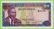 Kenya - 100Shillings - 1 Juillet 1978 - N° B/96 352789 - Neuf - Kenya