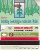 BANGLADESH(Urmet) - Hand Planting A Tree(reverse A, 1 Logo-no Urmet Patent), First Issue 100 Units, Used - Bangladesh