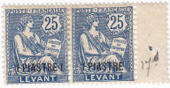 Levant, Used In Lebanon, Error Pair Se Tenant,1 Piastres,number 1 Missing In One Stamp-listed -scarce-Hinged-SKRILL PAY - Unclassified
