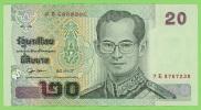 Thaïlande - 20 Baht - N° 7E8767238 -  Sup - Thaïlande