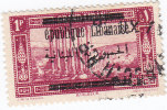 """Lebanon,1927,Error EPUBLIQUE,  Without """" R"""" Noted In Maury Catalogue-scrace Sued-SKRILL PAY.ONLY - Lebanon"""