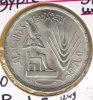 @Y@   Egypte  1 Pond  1976  Unc     (1249)  FAO  Zilver - Egypte