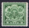 Letland Latvija: Mi  219  MNH/Neuf**   1933 Watermark Nr 5, Cat Value 250 Euro