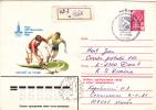 MOSCOW, 1980, REGISTRED COVER STATIONERY, ENTIER POSTAL, SENT TO MAIL, ROMANIA - Hockey (su Erba)