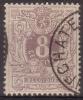(21) COB 29 Obl 8c Violet Cote 55.00 - 1869-1888 Lying Lion