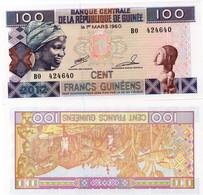 Guinea Bissau P 9 - 5000 Pesos 1984 - UNC - Guinee-Bissau