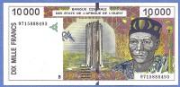 West African States Benin 10.000 Francs 1994, P.214Bb Xf - Benin