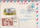 URSS - 1978 - ENVELOPPE ENTIER POSTAL Par AVION - ILLUSTRATION THEME HELICOPTERE - Hélicoptères