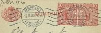 Sweden Lettercard 1920 Michel Nr K21 Stockholm 8-11-1920 To Lundsbrunn - Postwaardestukken