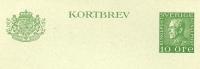 Sweden Lettercard 1922 Michel Nr K22 Unused - Postwaardestukken