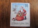 7806 Yougoslavie Happy New Year Bonne Année Pere Noel Santa Clause Traineau Saint Nicolas Renne Rengifer