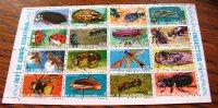 == Guinea, Klbg   ** MNH Insekten - Guinea (1958-...)