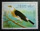 LAOS 1995: Y&T 1170 / Mi 1449 / Scott 1214 / SG 1430, Oiseaux Birds, O - LIVRAISON GRATUITE A PARTIR DE 10 EUROS - Laos