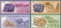 Russia 2000 Rock-geological Service 300th Anniversary Stone Minerals Geography Geology Science Stamps MNH Michel 845-848 - Nature