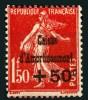 Mi.N° Mi.N°266 */ Maury N°276* . 1928, Staatsschuldentilgungskasse, 5. Caisse D' Amortissement,  Mit Erstfalz, Avec Char - France