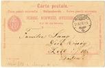 SUISSE Entier Postal 1893 De WEINFELDEN - Vins & Alcools
